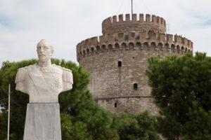 Thessaloniki, weißer Turm